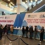 Tel-Aviv-02-1-150x150-1