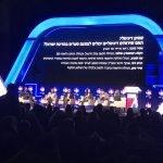 Tel-Aviv-06-150x150-1